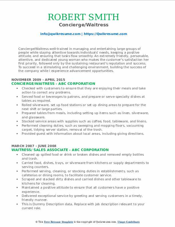 Concierge/Waitress Resume Model