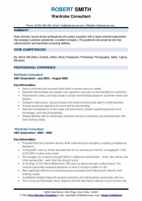 Wardrobe Consultant Resume example