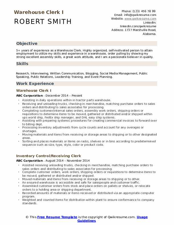 warehouse clerk resume samples