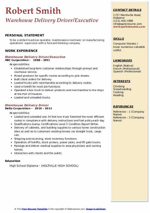 warehouse delivery driver resume samples  qwikresume