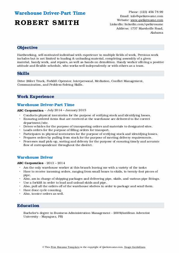 Warehouse Driver-Part Time Resume Sample