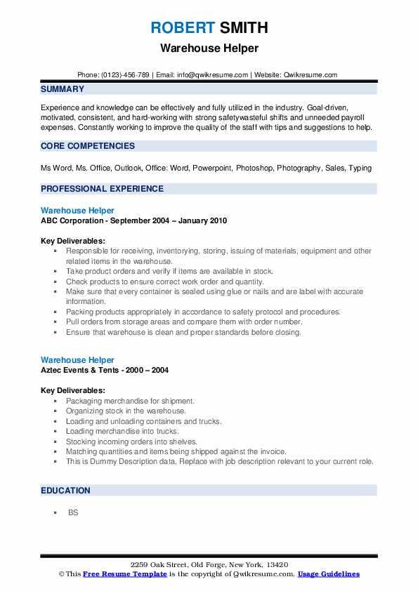 Warehouse Helper Resume example