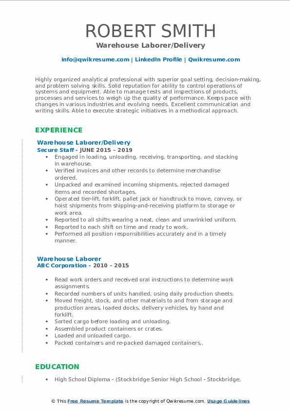 Warehouse Laborer/Delivery Resume Example