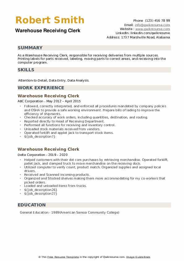 Warehouse Receiving Clerk Resume example
