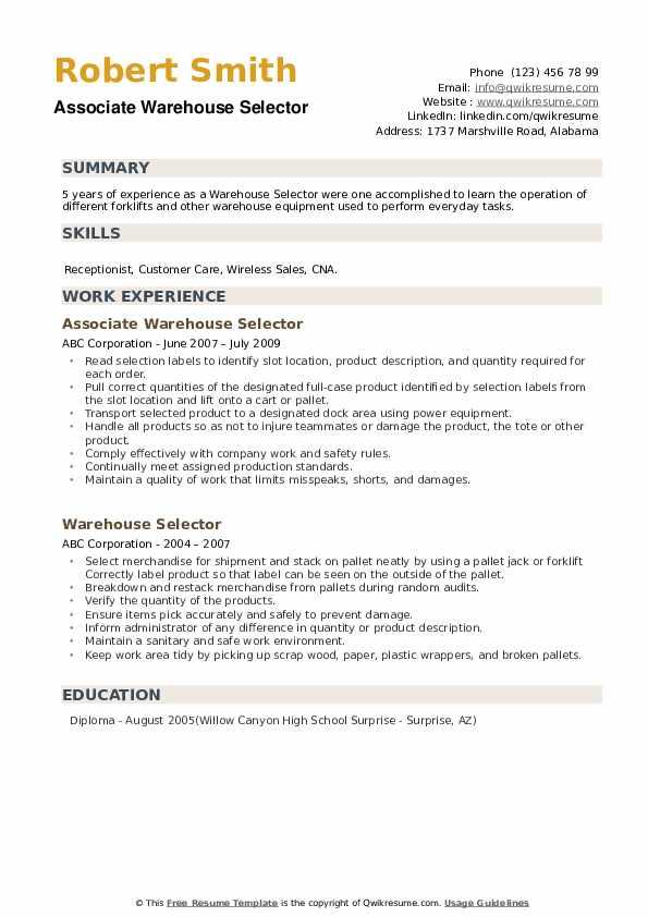 Associate Warehouse Selector Resume Model