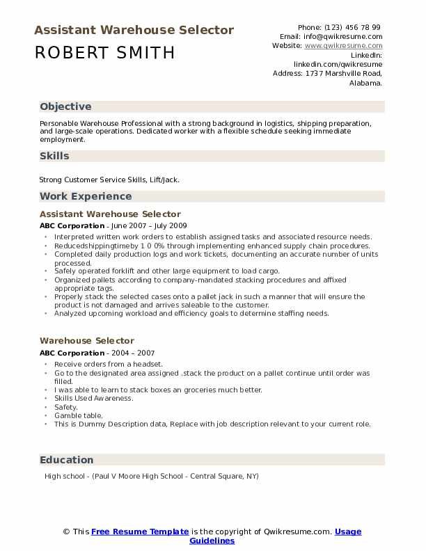 Assistant Warehouse Selector Resume Template