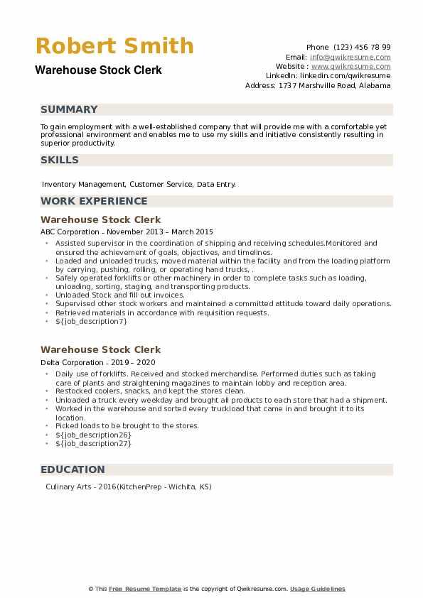 Warehouse Stock Clerk Resume example