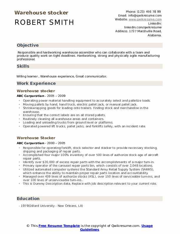 Warehouse Stocker Resume example