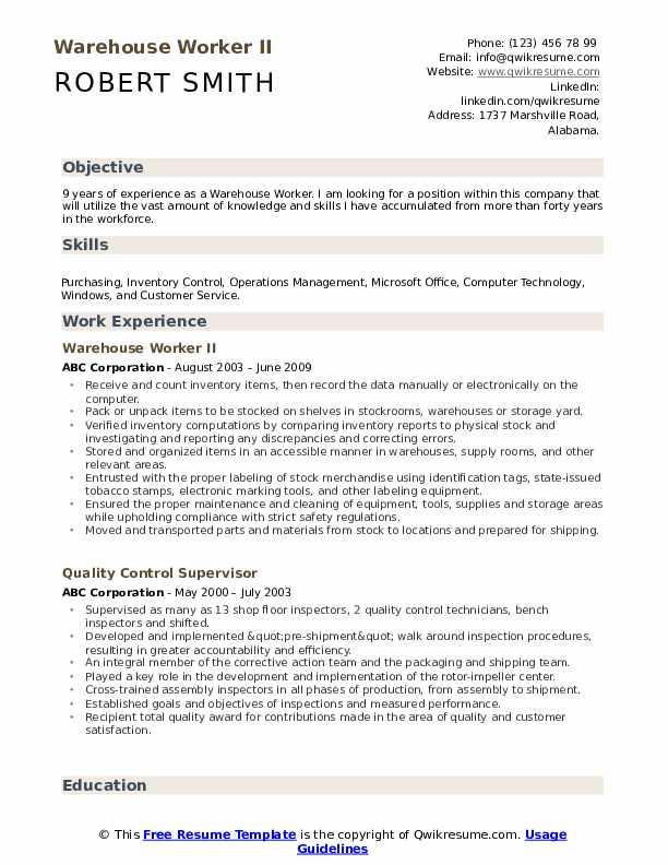 Warehouse Worker II Resume Example