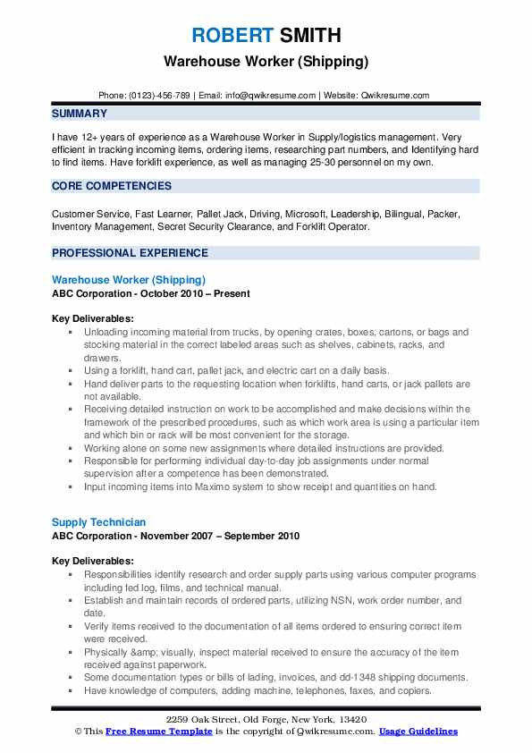 Warehouse Worker (Shipping) Resume Model