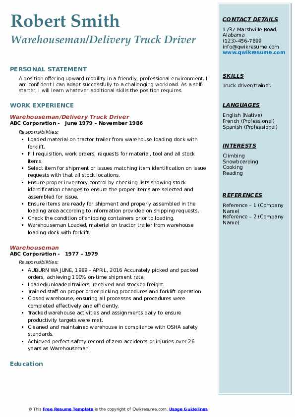 Warehouseman/Delivery Truck Driver Resume Model
