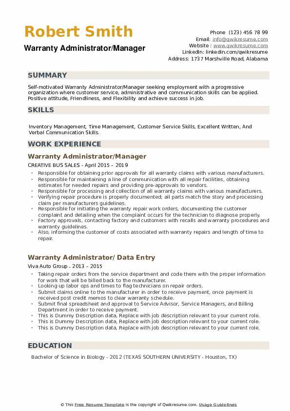 Warranty Administrator/Manager Resume Template