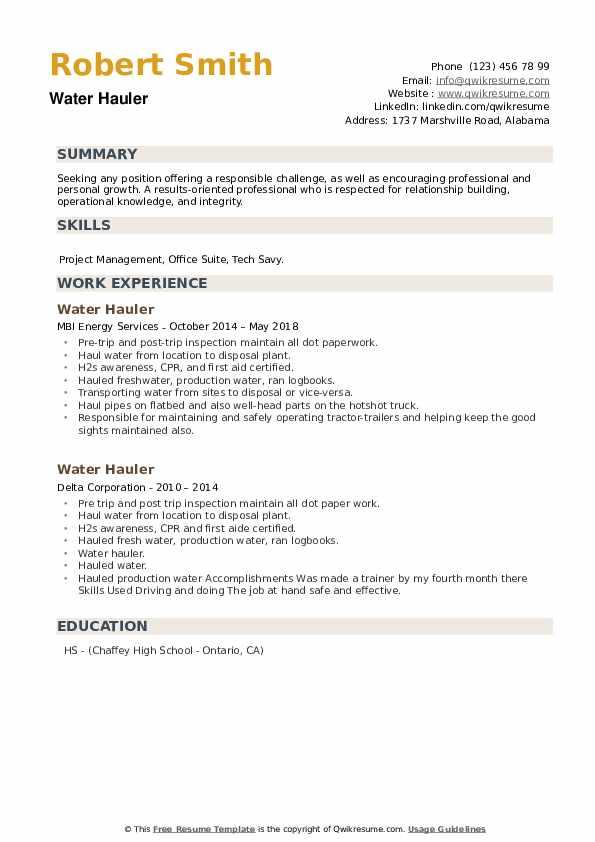 Water Hauler Resume example