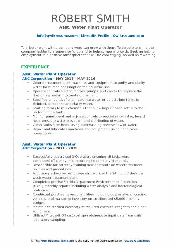 water plant operator resume samples