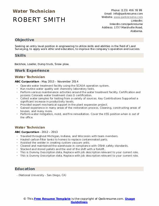 Water Technician Resume example