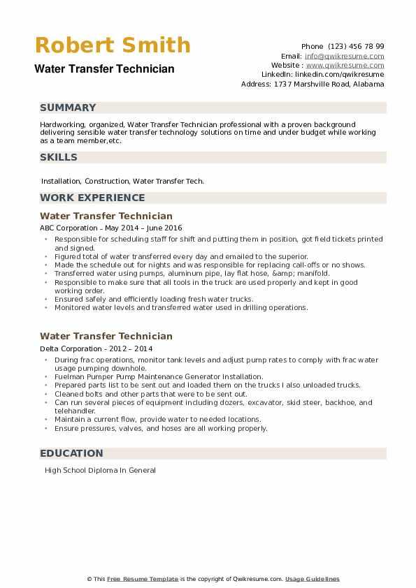 Water Transfer Technician Resume example