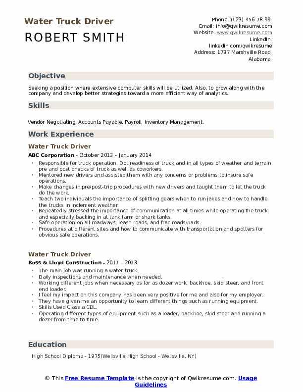 Water Truck Driver Resume Model