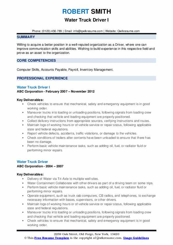 Water Truck Driver I Resume Template