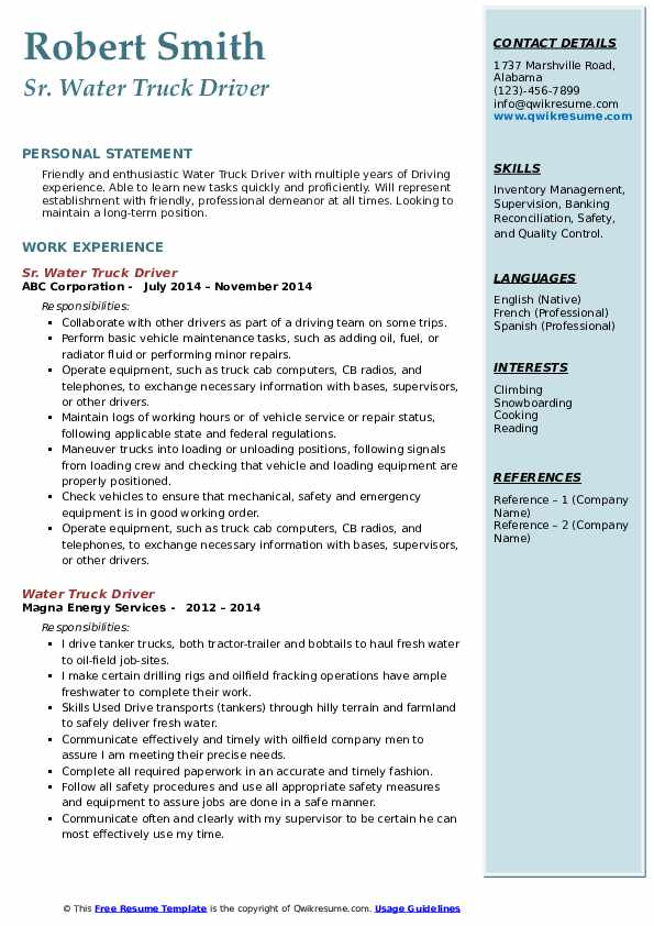 Sr. Water Truck Driver Resume Template