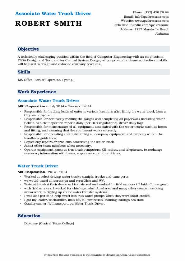 Associate Water Truck Driver Resume Example