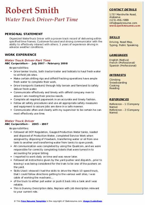 Water Truck Driver-Part Time Resume Sample