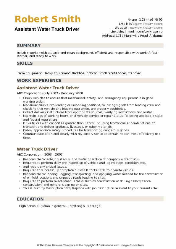 Assistant Water Truck Driver Resume Format