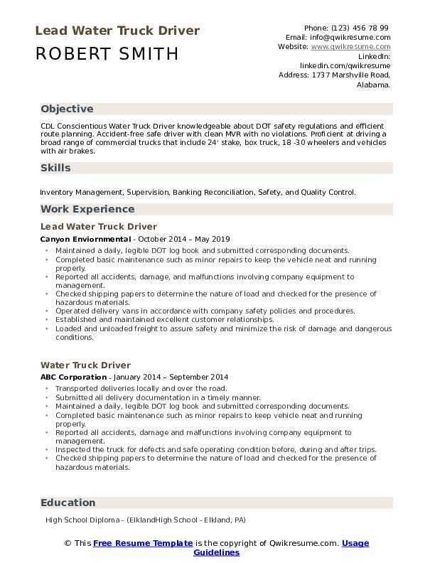 Lead Water Truck Driver Resume Model