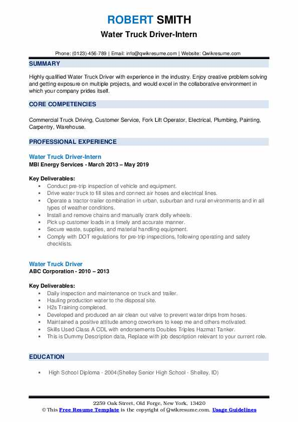 Water Truck Driver Resume Samples Qwikresume