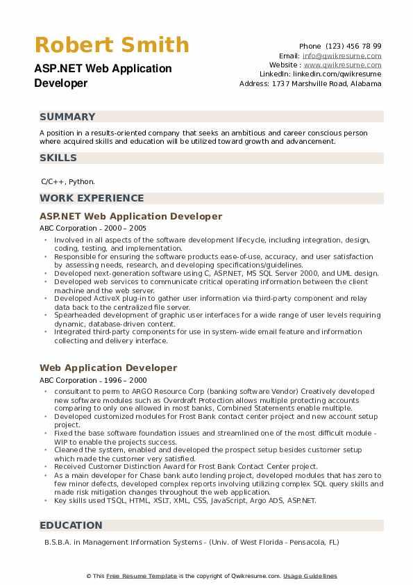 ASP.NET Web Application Developer Resume Example