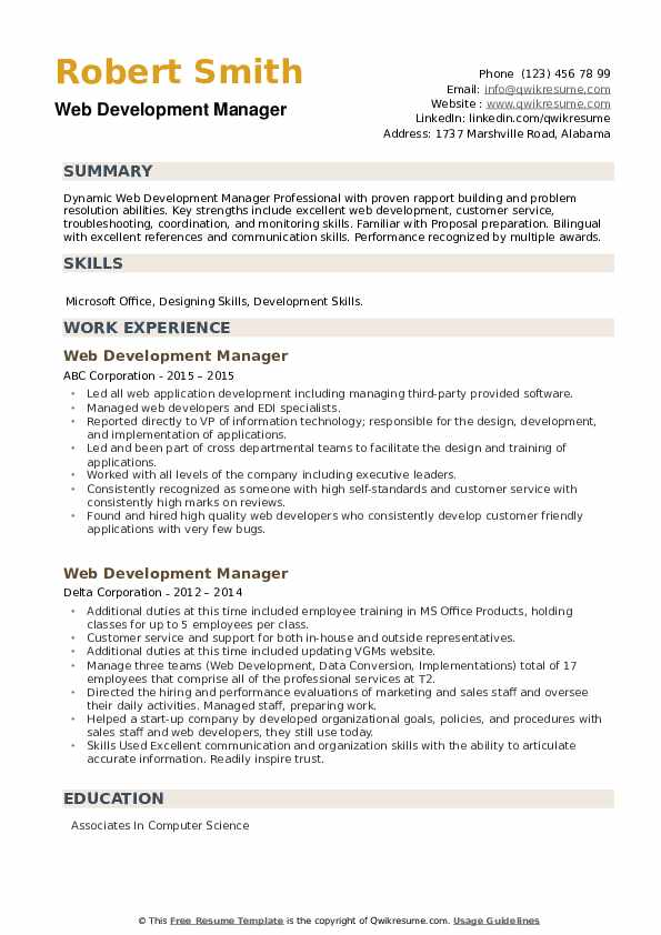 Web Development Manager Resume example