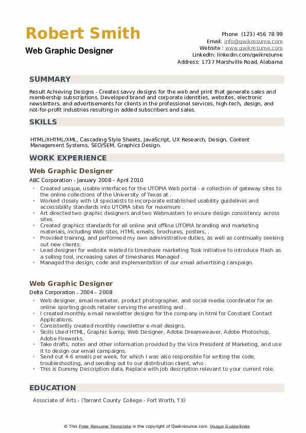 Web Graphic Designer Resume example