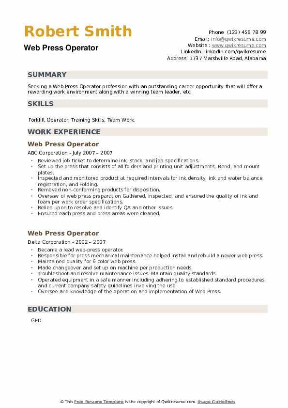 Web Press Operator Resume example