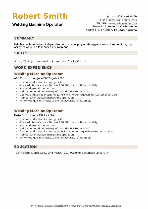 Welding Machine Operator Resume example