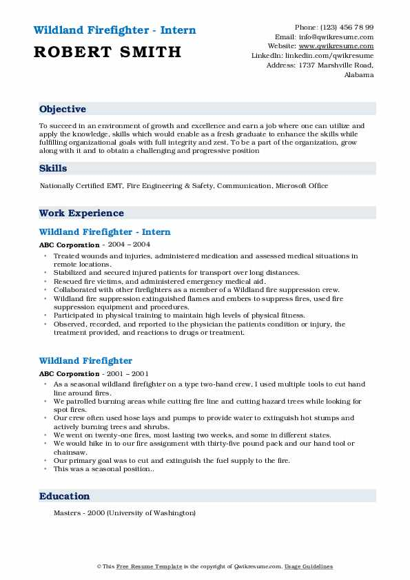 Wildland Firefighter - Intern Resume Model