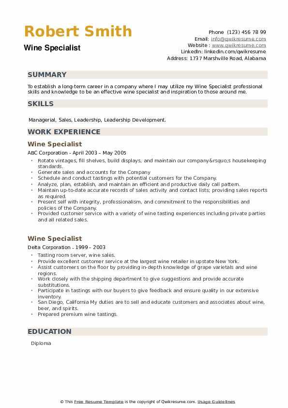 Wine Specialist Resume example