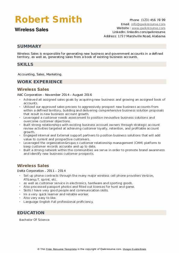 Wireless Sales Resume example