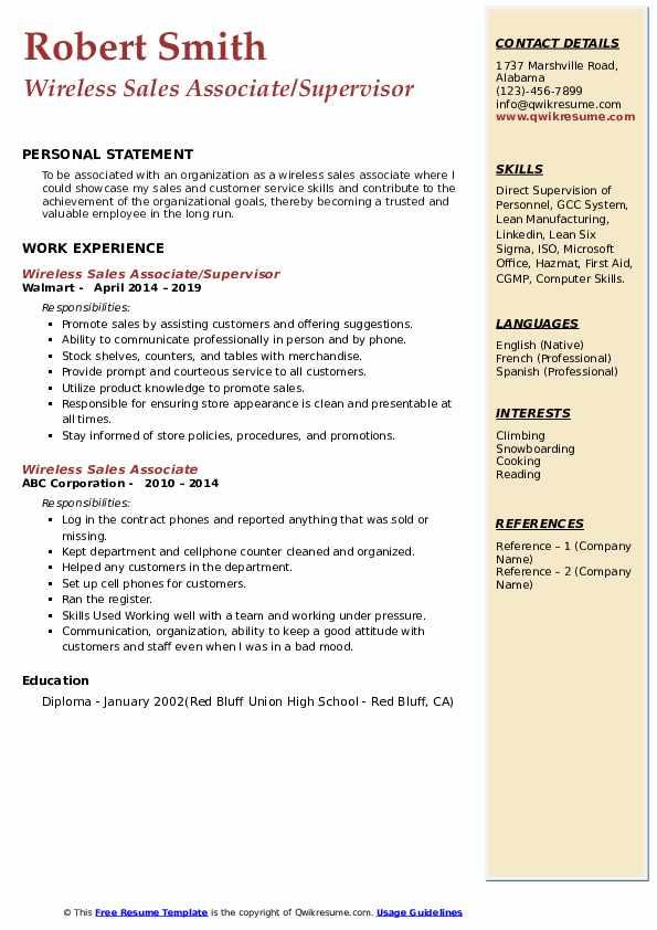 Wireless Sales Associate/Supervisor Resume Format