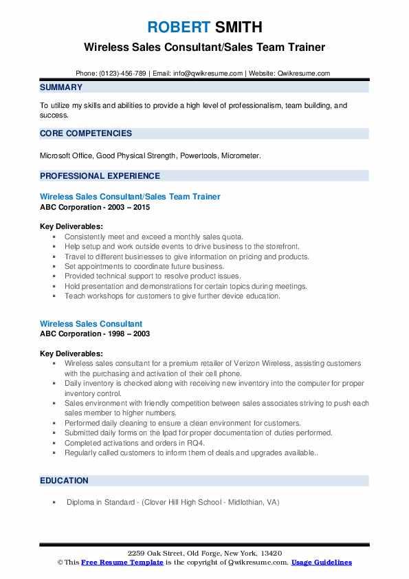 Wireless Sales Consultant/Sales Team Trainer Resume Model