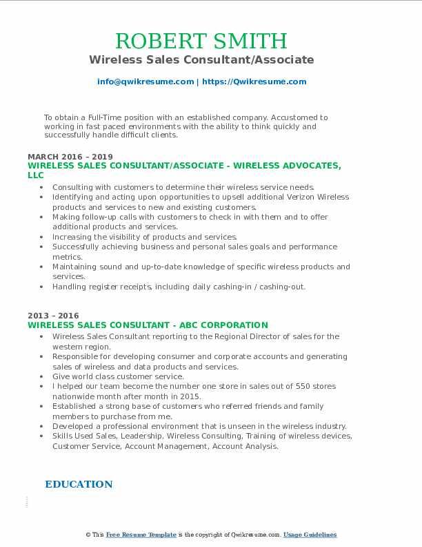 Wireless Sales Consultant/Associate Resume Template