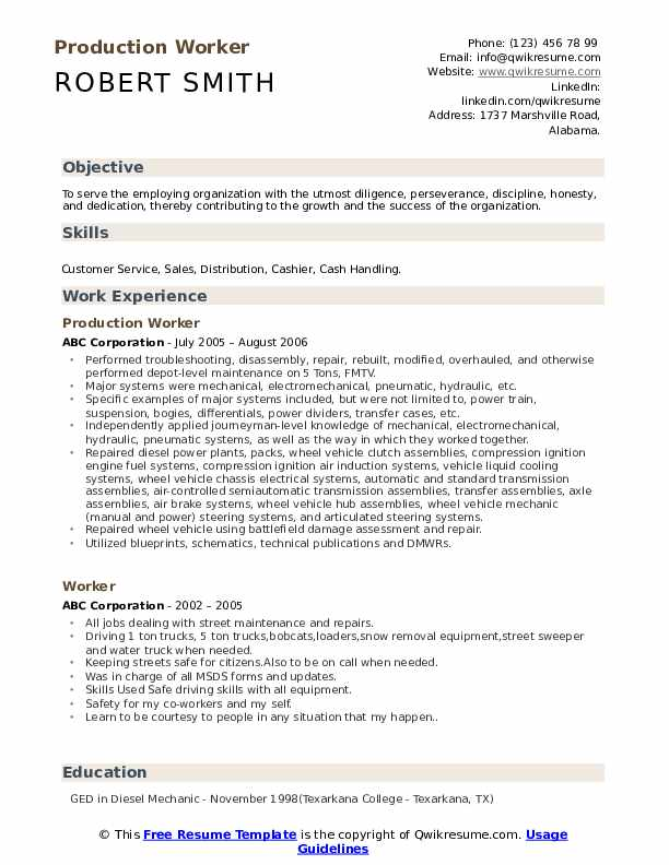 Production Worker Resume Template