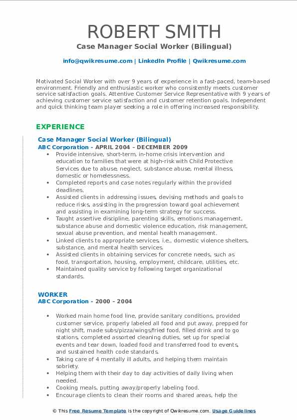 Case Manager Social Worker (Bilingual) Resume Format