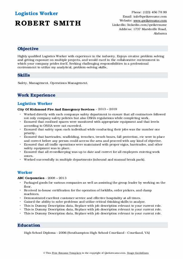 Logistics Worker Resume Template