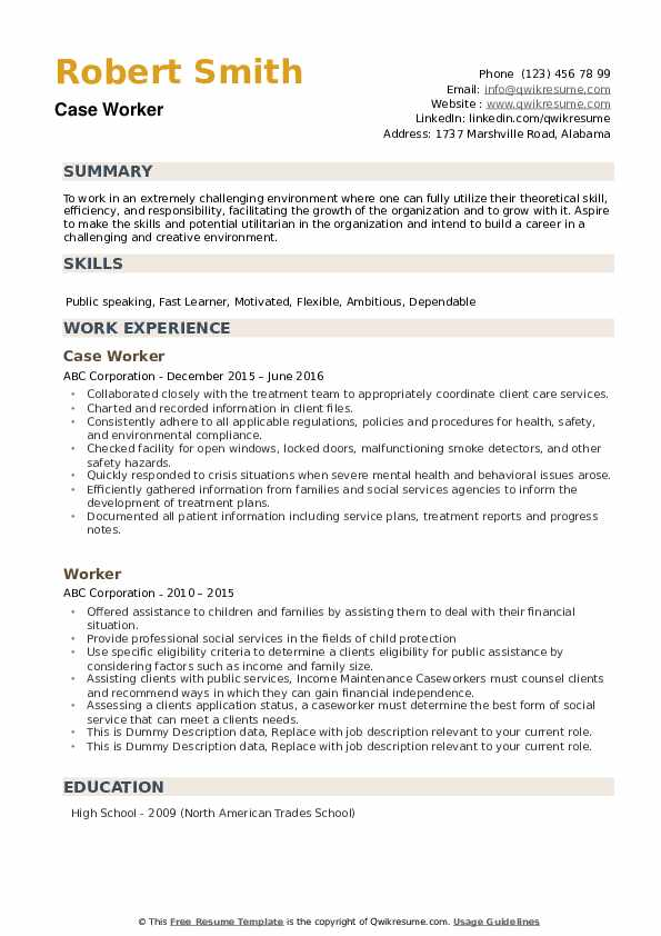 Case Worker Resume Sample