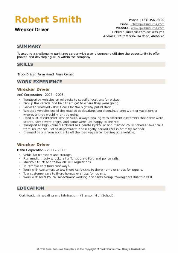 Wrecker Driver Resume example