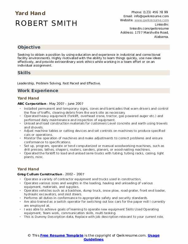 Yard Hand Resume example
