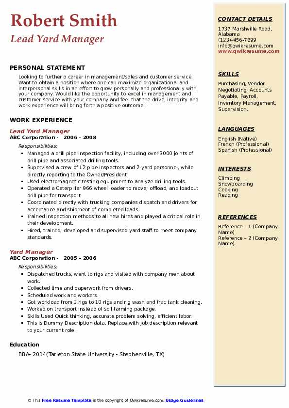 Lead Yard Manager  Resume Template