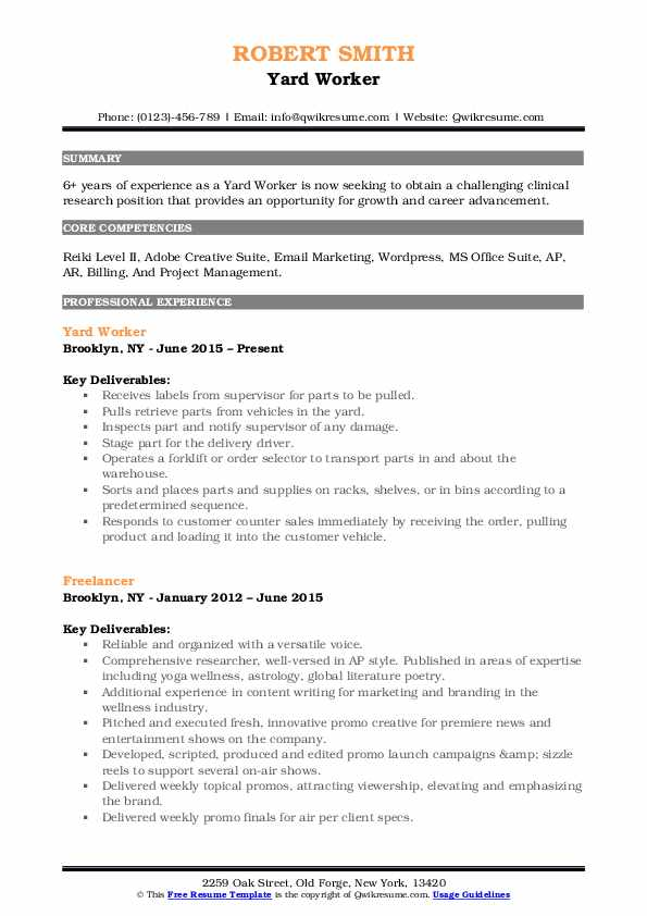 Yard Worker Resume Format