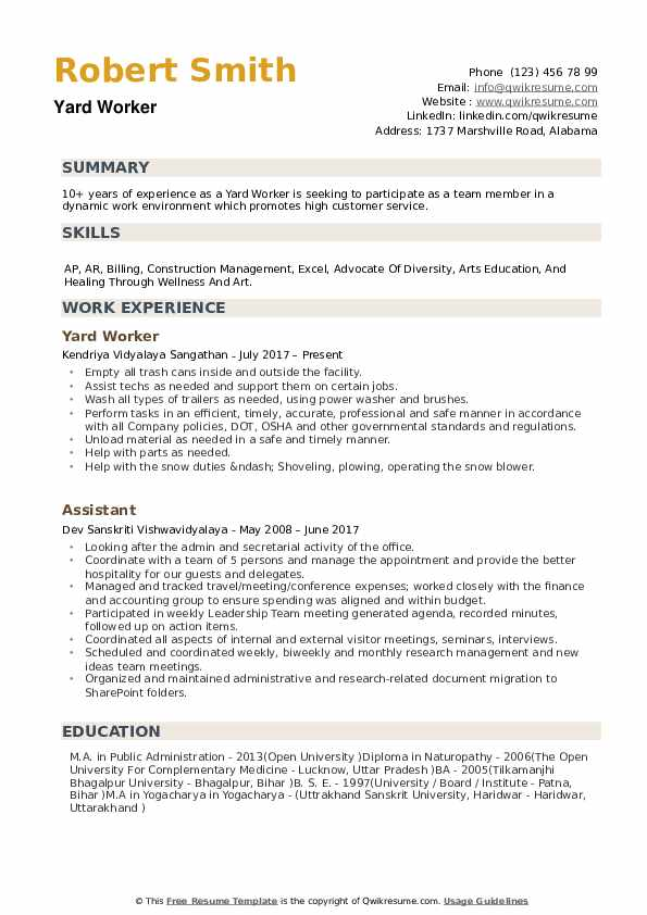 Yard Worker Resume Samples Qwikresume
