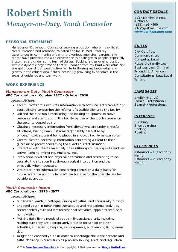 Manager-on-Duty, Youth Counselor Resume Model