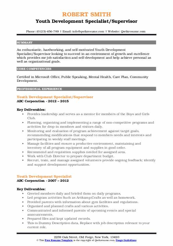 youth development specialist resume samples